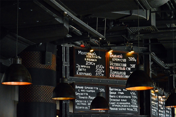 menu-resto